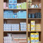 diabetic logistics GmbH